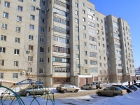 Saratov, Odesskaya st, house 11. Apartment house