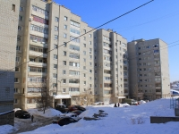 Saratov, Odesskaya st, house 13. Apartment house