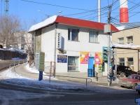 Saratov, Odesskaya st, house 20А. store