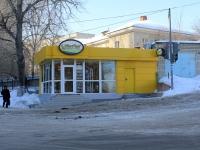 萨拉托夫市, Odesskaya st, 房屋 24/1. 商店