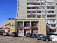 Саратов, улица Одесская, дом 26. многоквартирный дом