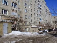 Саратов, улица Лунная, дом 45. многоквартирный дом