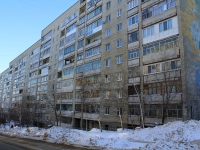 Saratov, Lunnaya st, house 45. Apartment house
