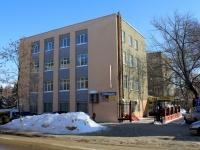 Saratov, Lenin sq, house3