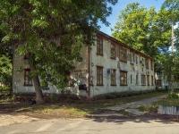 Балаково, Красноармейская ул, дом 30