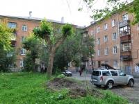 Екатеринбург, Седова пр-кт, дом 43