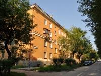 Екатеринбург, Седова пр-кт, дом 45