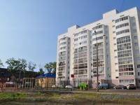 Екатеринбург, Седова пр-кт, дом 51