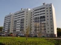 Екатеринбург, Седова пр-кт, дом 55