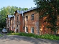 Екатеринбург, Седова пр-кт, дом 57