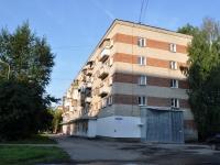 Екатеринбург, Седова пр-кт, дом 29