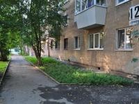 Екатеринбург, Седова пр-кт, дом 41
