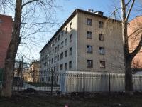 Екатеринбург, Лесная ул, дом 40