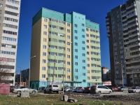 Екатеринбург, улица Таватуйская, дом 1Д. многоквартирный дом