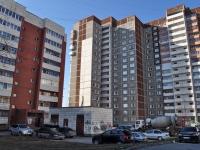 Екатеринбург, улица Таватуйская, дом 2/2. многоквартирный дом