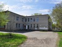 Екатеринбург, улица Таватуйская, дом 3. детский сад № 128, АНО РЖД