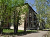 Екатеринбург, улица Таватуйская, дом 9. многоквартирный дом