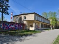 Екатеринбург, улица Таватуйская, дом 11. офисное здание