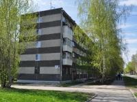 Екатеринбург, улица Таватуйская, дом 7. многоквартирный дом
