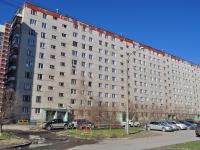 Екатеринбург, улица Таватуйская, дом 1А. многоквартирный дом
