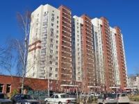 Екатеринбург, улица Таватуйская, дом 1Г. многоквартирный дом