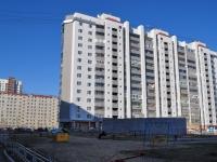 Екатеринбург, улица Таватуйская, дом 8. жилой дом с магазином