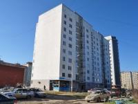 Екатеринбург, улица Таватуйская, дом 10. многоквартирный дом