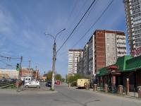 Екатеринбург, Техническая ул, дом 14