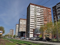Yekaterinburg,  Tekhnicheskaya, house 16. Apartment house