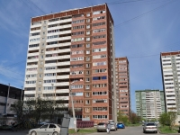 Yekaterinburg,  Tekhnicheskaya, house 20. Apartment house