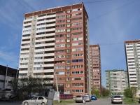 Екатеринбург, Техническая ул, дом 20