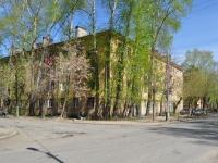叶卡捷琳堡市,  , house 2. 公寓楼