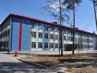 叶卡捷琳堡市,  , house 4А. 维修中建筑