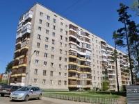 叶卡捷琳堡市,  , house 8. 公寓楼
