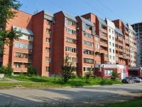 叶卡捷琳堡市,  , house 7. 带商铺楼房