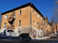 соседний дом: ул. Маневровая, дом 16. многоквартирный дом