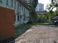 Екатеринбург, Клубный пер, дом 3