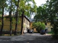 Екатеринбург, Клубный пер, дом 7