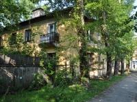 Екатеринбург, улица Ватутина, дом 8. многоквартирный дом
