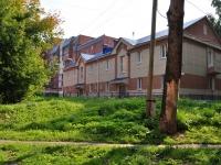 Екатеринбург, Ватутина ул, дом 9