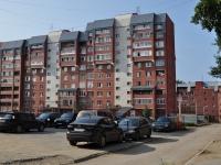 Екатеринбург, Ватутина ул, дом 11