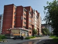 Екатеринбург, улица Ватутина, дом 11. жилой дом с магазином