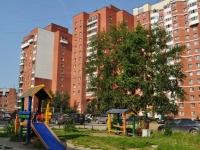 Екатеринбург, улица Ватутина, дом 15. многоквартирный дом