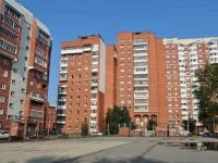Екатеринбург, Ватутина ул, дом 15