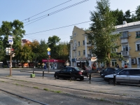 Екатеринбург, Ватутина ул, дом 6