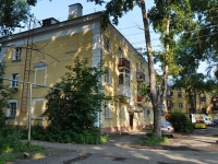 Екатеринбург, улица Ватутина, дом 6. многоквартирный дом