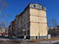 Екатеринбург, улица Ватутина, дом 1. многоквартирный дом