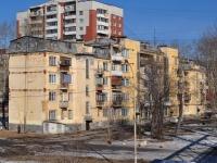 Екатеринбург, Ватутина ул, дом 1