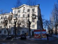 Екатеринбург, улица Ватутина, дом 3. многоквартирный дом