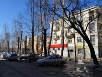Екатеринбург, Ватутина ул, дом 3